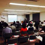 神戸国際宝飾展にて説明会 ありがとうございました