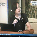 NHK長崎テレビで真珠検定JA講座 放送いただきました