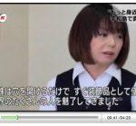 宇和島での「はじめての真珠講座」 NHK松山にて紹介いただきました