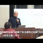 SA限定オンライン 赤松先生の真珠講座 全8回が学習いただけます